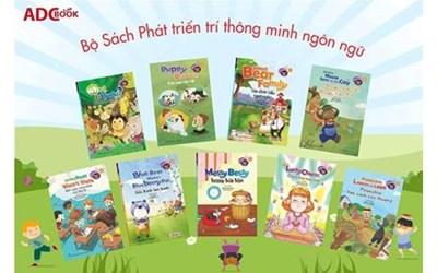 Picture of BỘ SÁCH ĐỂ TRẺ PHÁT TRIỂN TRÍ THÔNG MINH NGÔN NGỮ (9 CUỐN)
